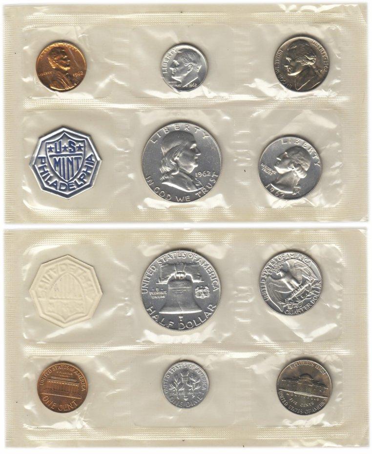 купить США годовой набор 1962 P (5 монет+жетон)
