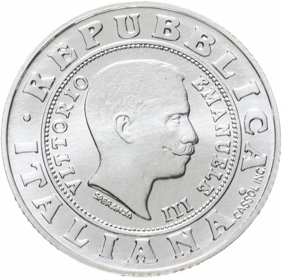 """купить Италия 1 лира (lira) 1999  """"История лиры - лира 1901 года """""""