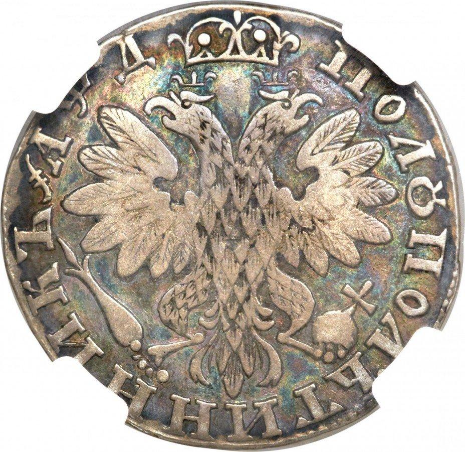 купить полуполтинник 1704 года без букв