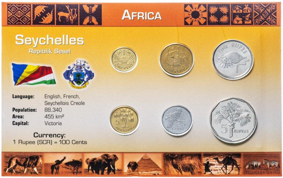 купить Сейшелы набор монет 1997-2007 (6 монет в буклете)