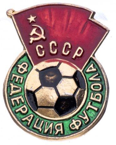 купить Значок Федерация Футбола СССР  (Разновидность случайная )