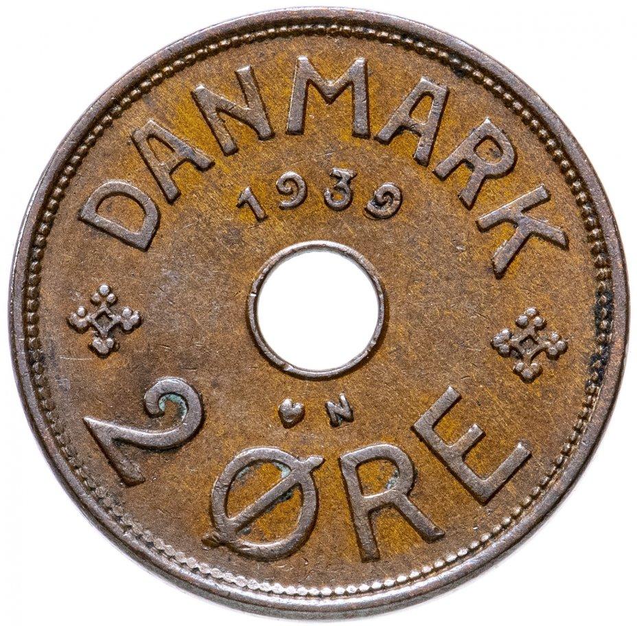 купить Дания 2 эре (ore) 1939
