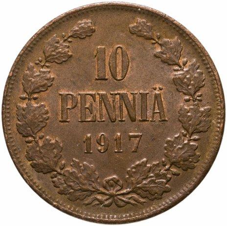 купить 10 пенни (pennia) 1917   с гербовым орлом