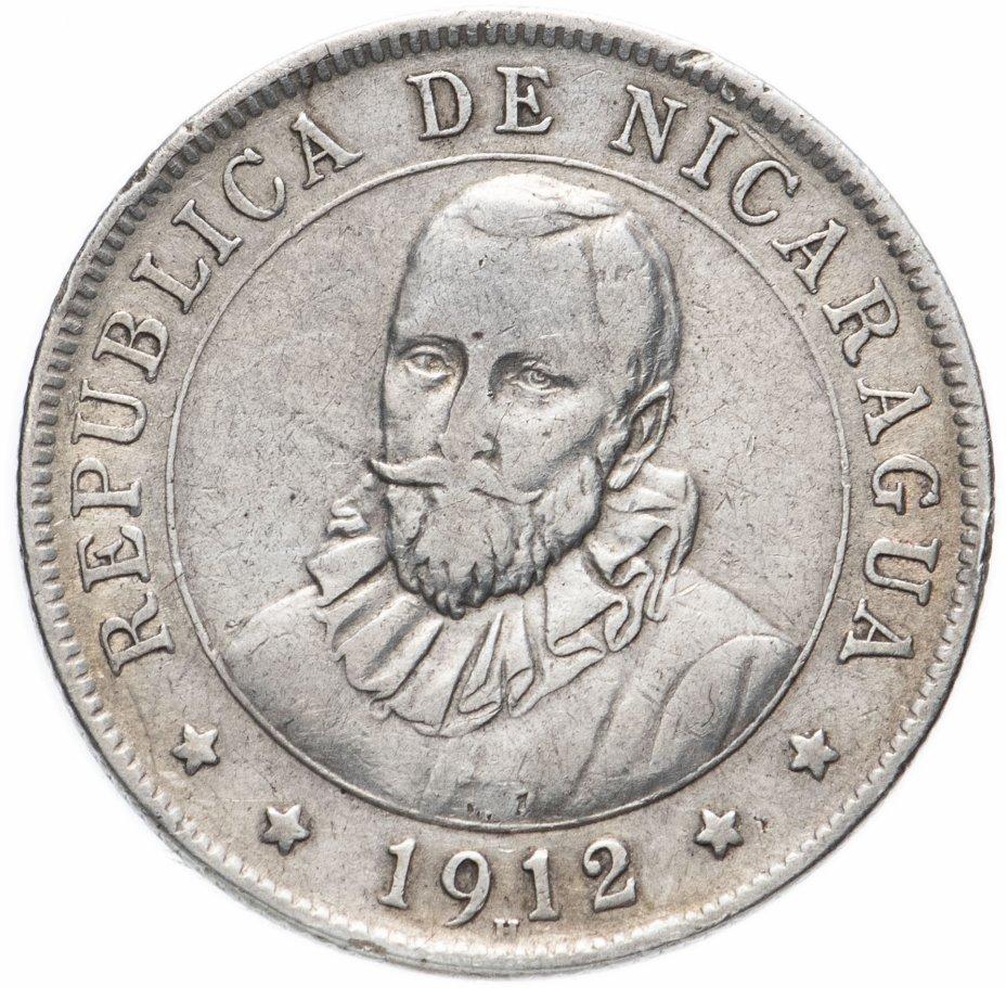 купить Никарагуа 25 сентаво (centavos) 1912