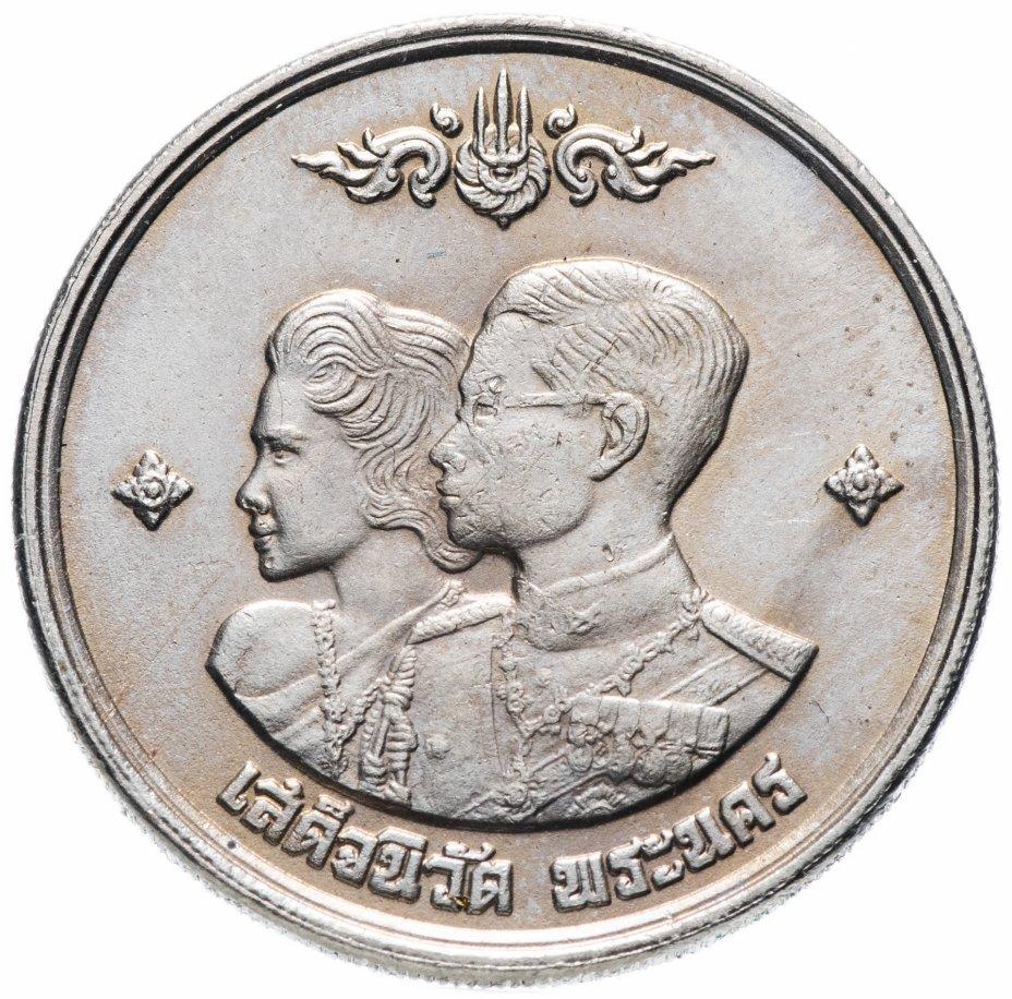 купить Таиланд 1 бат 1960