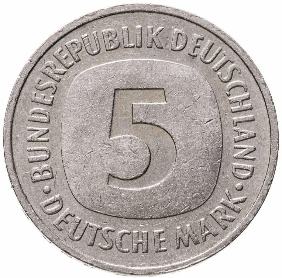 """купить Германия 5 марок 1991 F знак монетного двора: """"F"""" - Штутгарт"""
