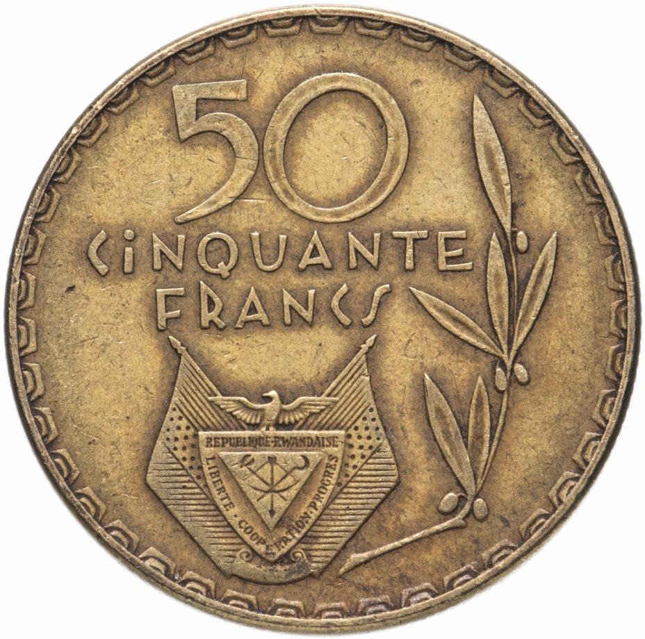 купить Руанда 50 франков (francs) 1977