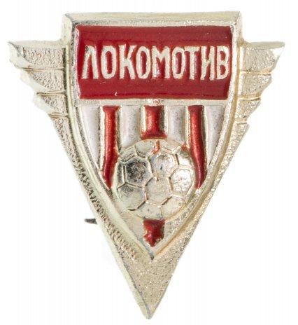 купить Значок Футбол  Локомотив Москва (Разновидность случайная )