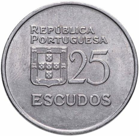купить Португалия 25 эскудо 1980-1981