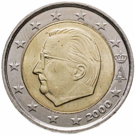 купить Бельгия 2 евро 2000
