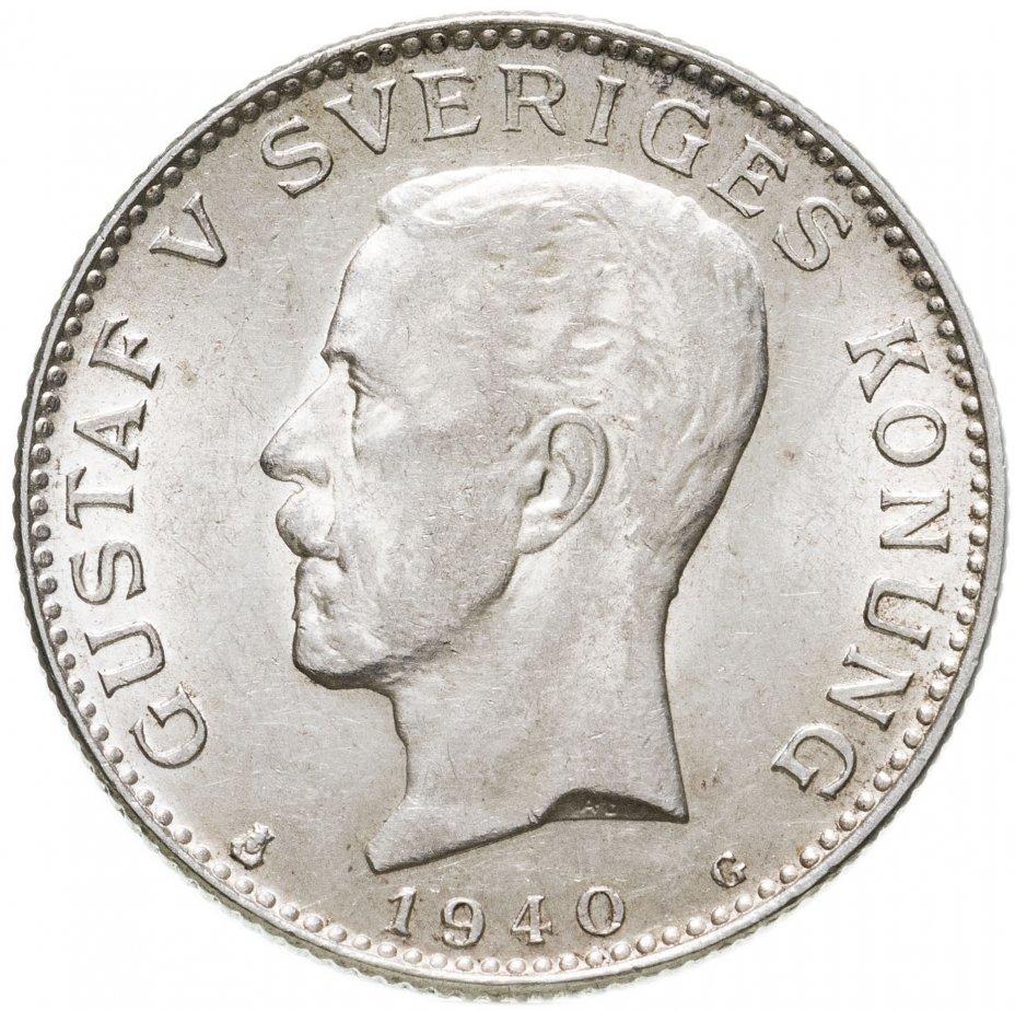 купить Швеция 1 крона (krona) 1940