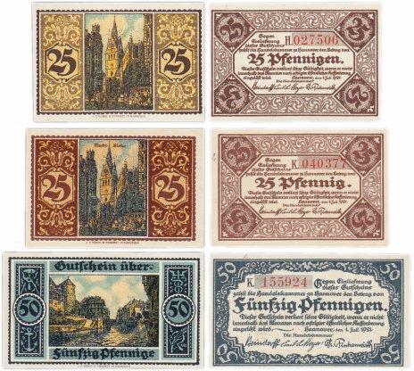 купить Германия (Ганновер: Ганновер) набор из 3-х нотгельдов 1921
