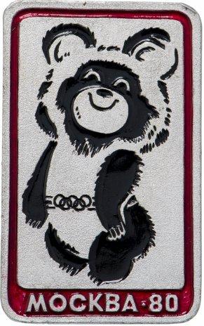 купить Значок Олимпийский мишка Талисман Олимпиада 80