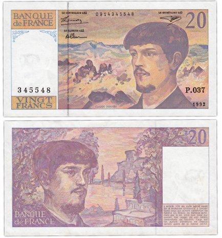 купить Франция 20 франков  1992 (Pick 151f)