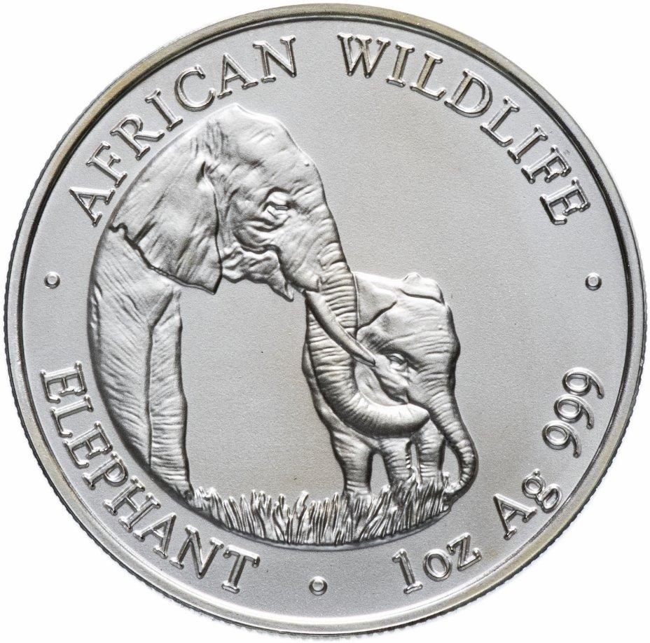 """купить Замбия 5000 квач 2001 """"Дикая природа Африки - Слон"""""""