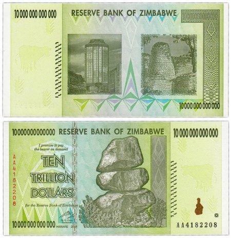 купить Зимбабве 10000000000000 долларов 2008 год Pick 88
