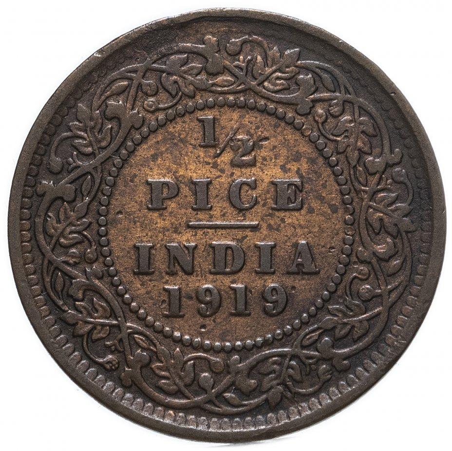 купить Индия (Британская) 1/2 пайса 1919