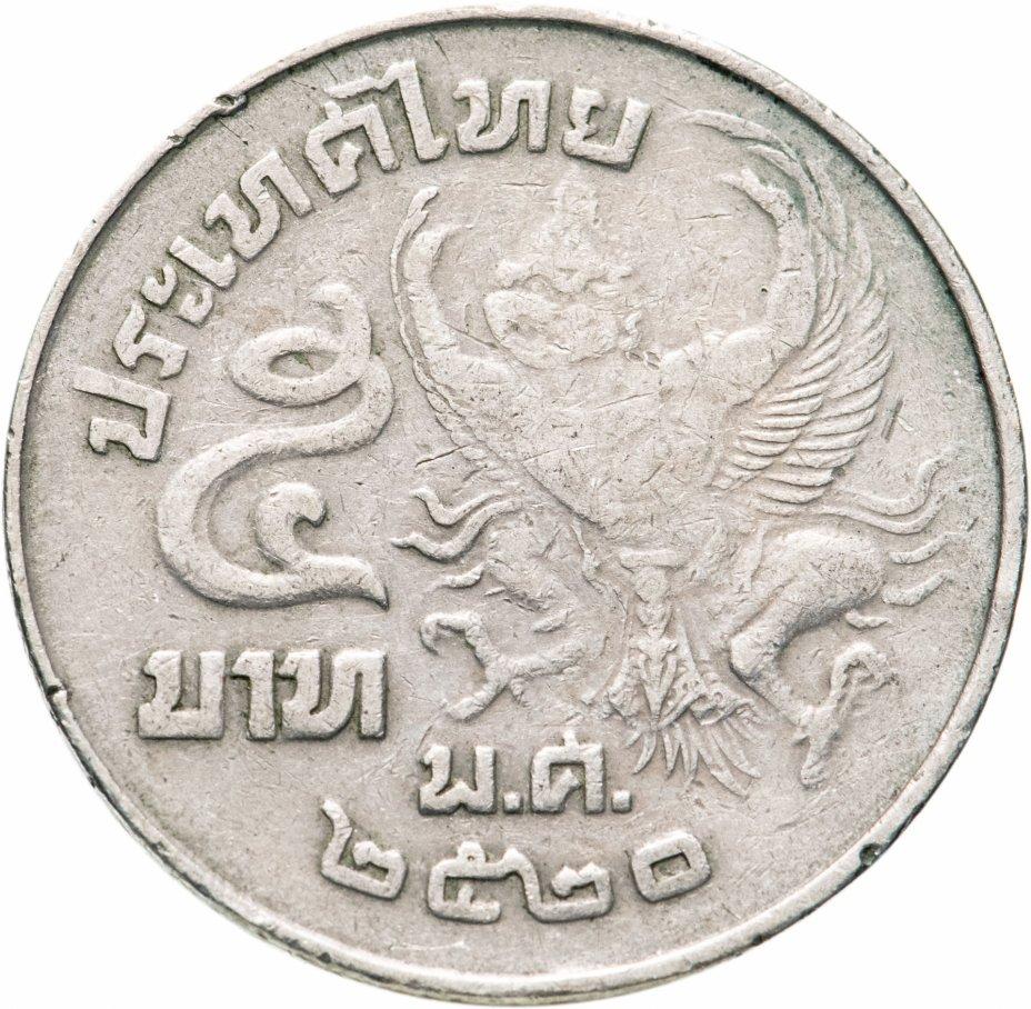купить Таиланд 5 батов 1977-1979, случайная дата