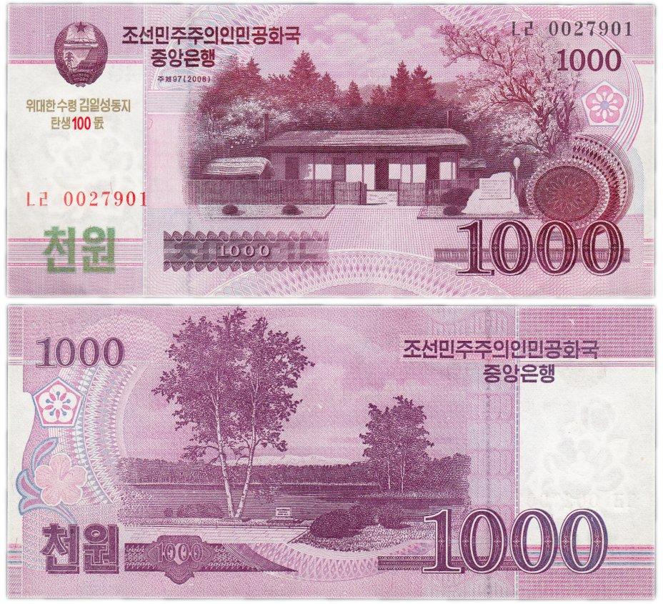 """купить Северная Корея 1000 вон 2008 (Pick CS15) Надпечатка """"100 лет Ким Ир Сену"""""""