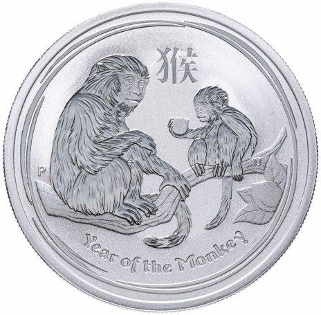"""купить Австралия 50 центов 2016 """"Год обезьяны"""""""