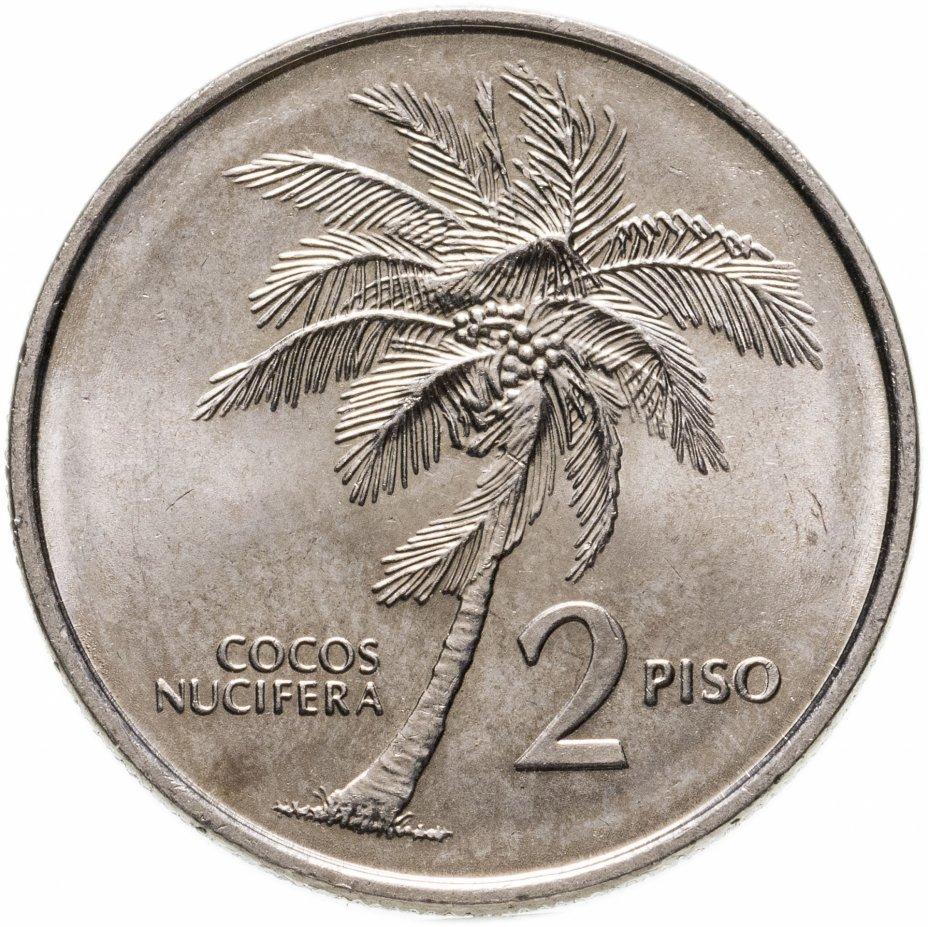 купить Филиппины 2 песо 1991