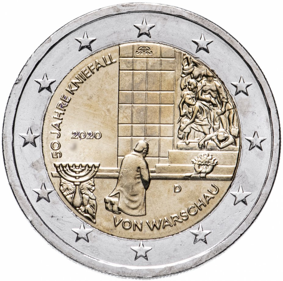 """купить Германия 2 евро 2020 """"50-летие коленопреклонения в Варшаве"""", монетный двор F"""