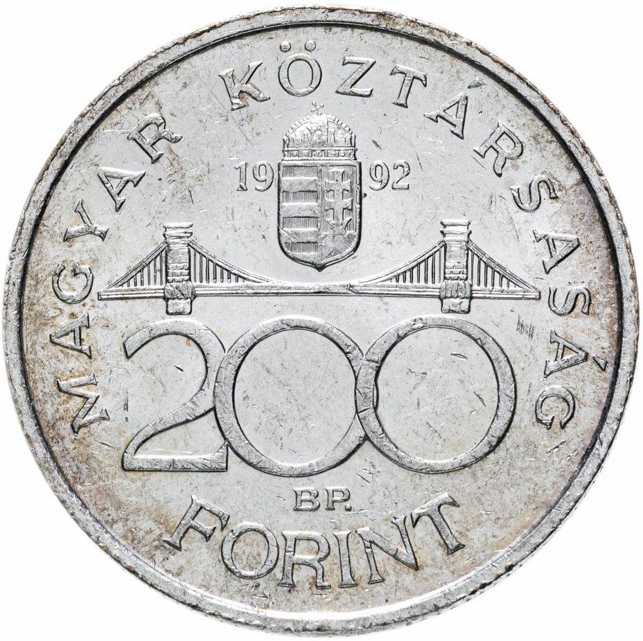 купить Венгрия 200 форинтов (forint, ketszaz) 1992