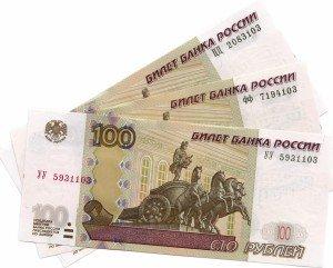 32b666e538f13 Полный набор 100 рублей 1997 экспериментальные серии УУ, ФФ, ЦЦ (3 боны)  ПРЕСС стоимостью 2750 руб.