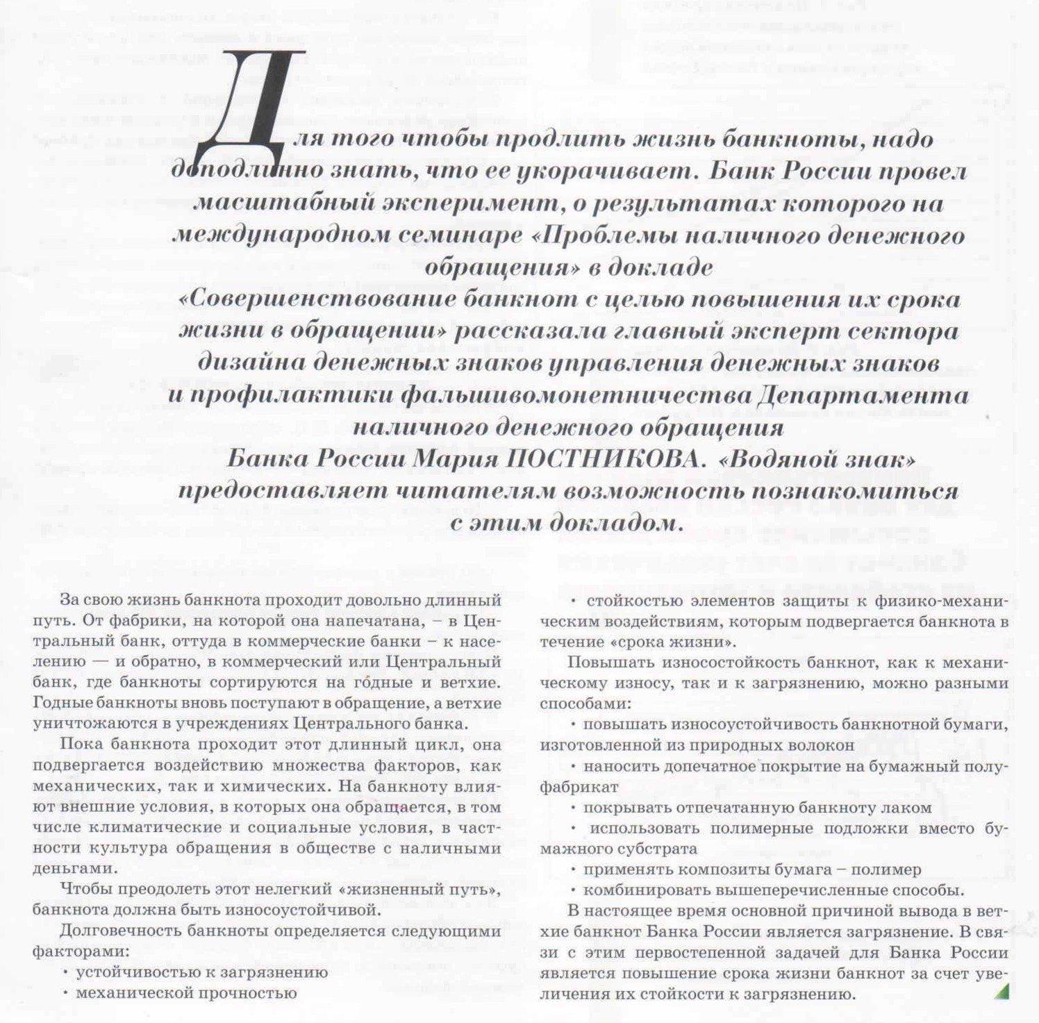f0e97e0b2ef4e ... Купить Полный набор 100 рублей 1997 экспериментальные серии УУ, ФФ, ЦЦ  (3 боны ...