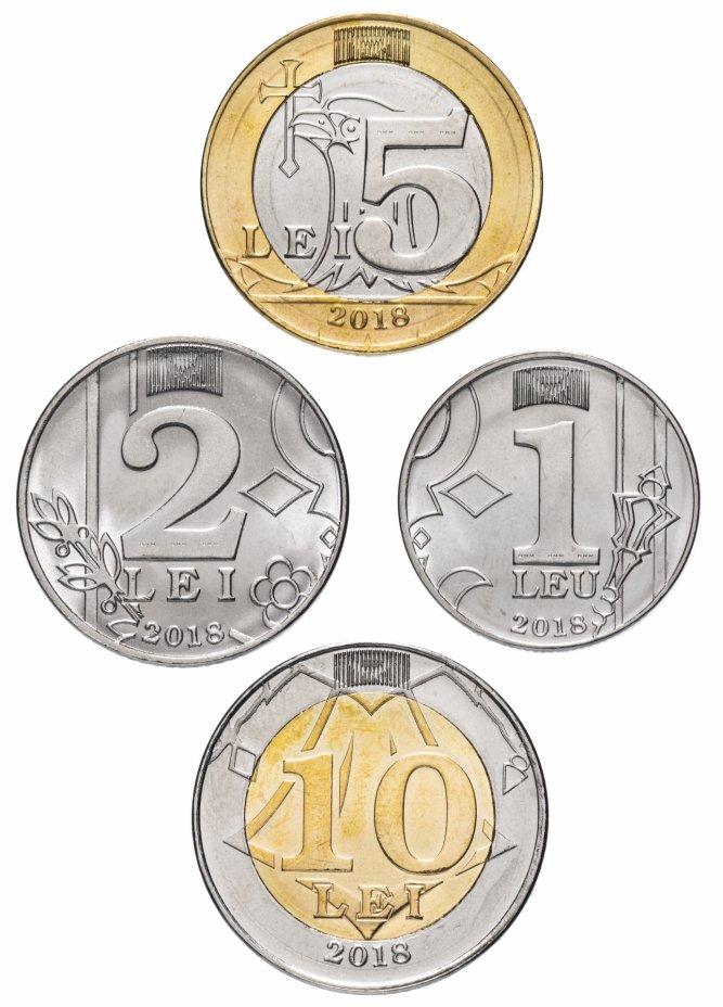 купить Молдавия набор монет 2018-2020 (4 штуки)