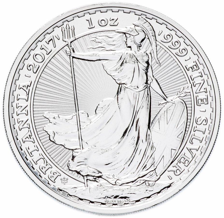 """купить Великобритания 2 фунта (pounds) 2017 """"Стоящая Британия"""""""