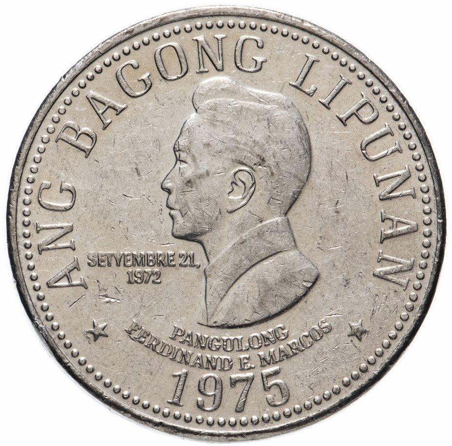 купить Филиппины 5 песо (piso) 1975
