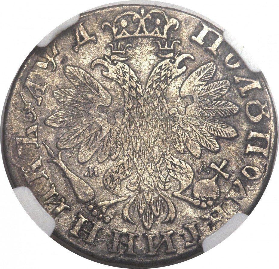 купить полуполтинник 1704 года МД под крыльями
