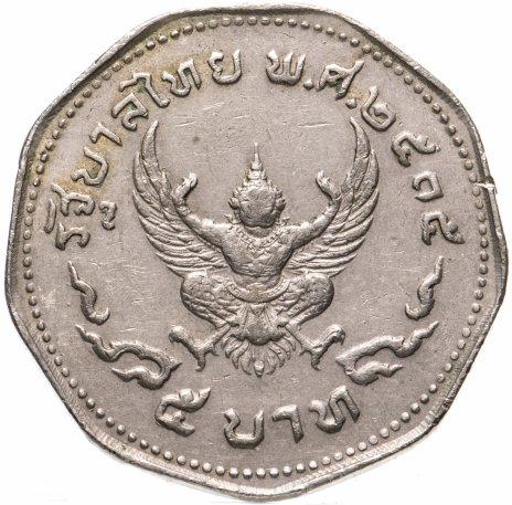 купить Таиланд 5 батов (baht) 1972
