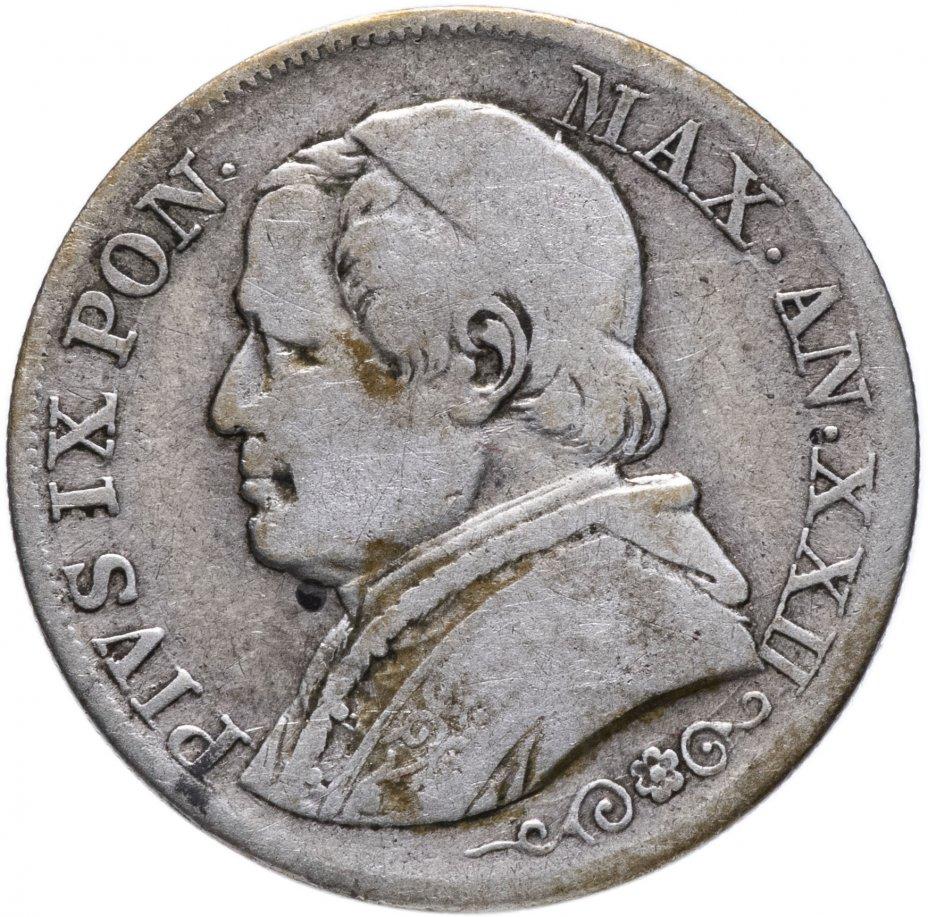 купить Папская область 1 лира (lira) 1867 XXII