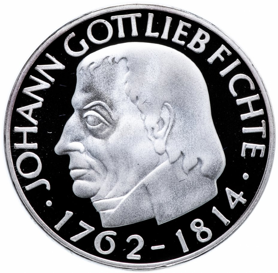 """купить Германия 5 марок 1964 (2003) официальная реплика """"150 лет со дня смерти Иоганна Готлиба Фихте"""""""