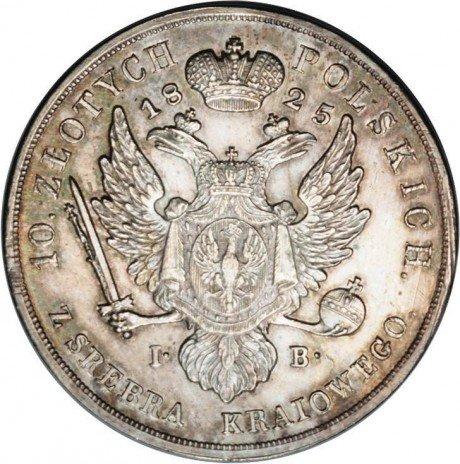 купить 10 злотых 1825 года IB