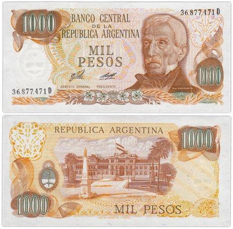 купить Аргентина 1000 песо 1977-1982