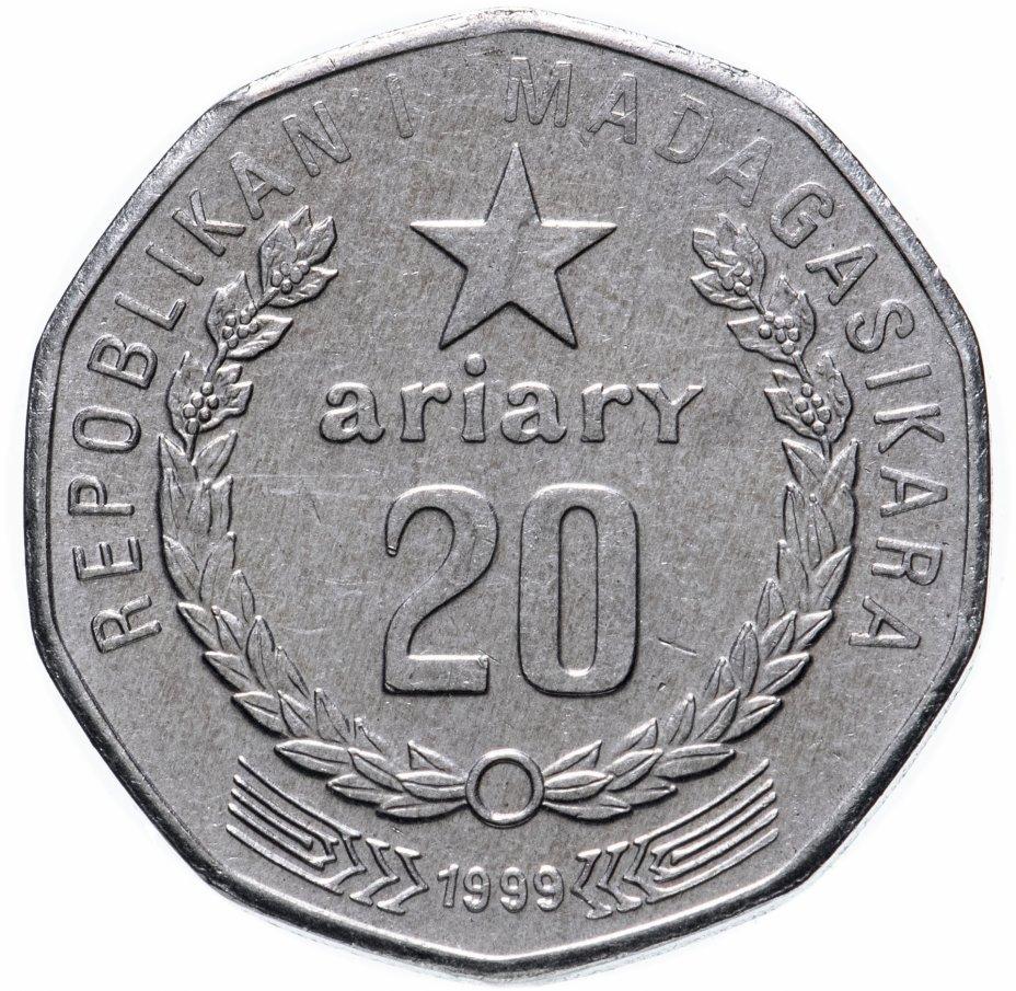 купить Мадагаскар 20 ариари (ariary) 1994-1999, случайная дата