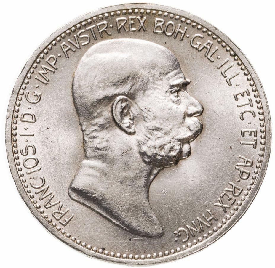 """купить Австрия 1 крона (crown) 1908 """"60 лет правления"""""""