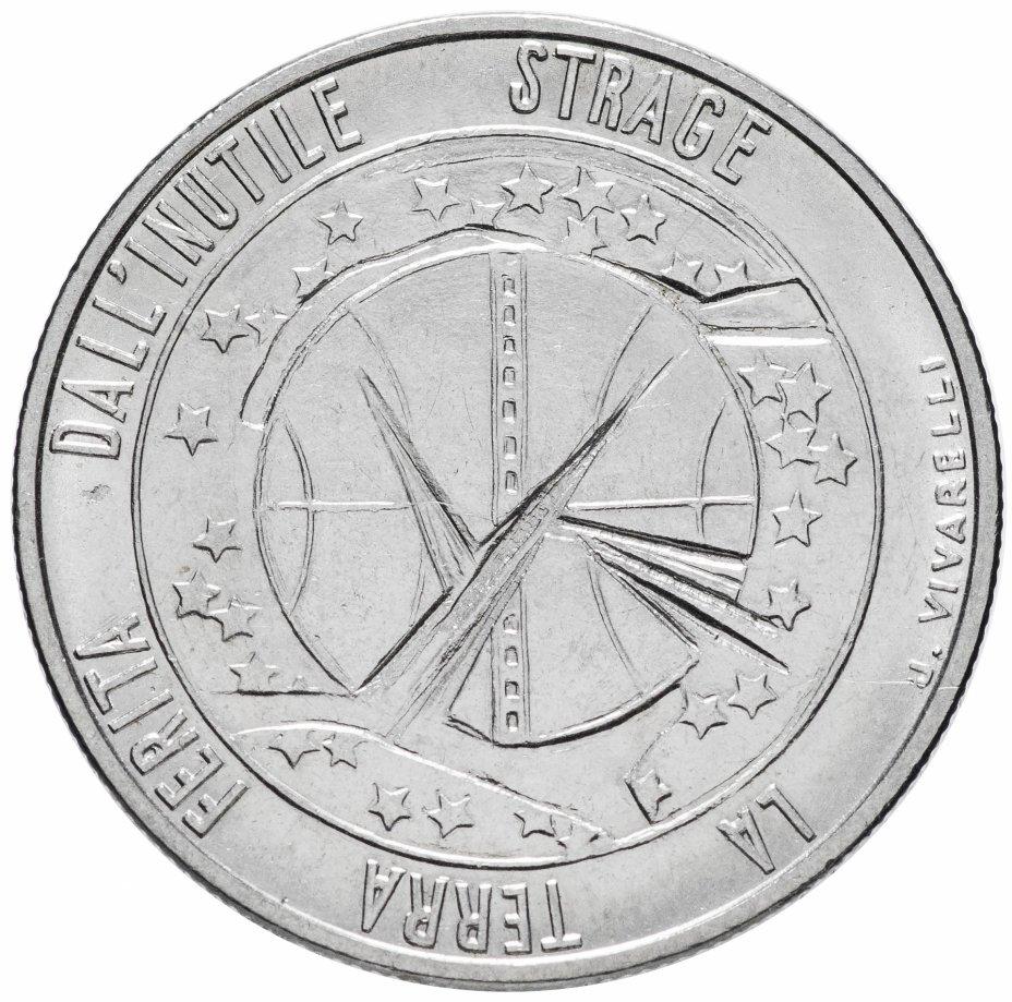 купить Сан-Марино 100 лир 1977