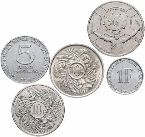 купить Бурунди набор из 5 монет 1968-2011