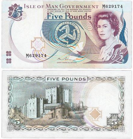 купить Остров Мэн 5 фунтов 2015 (Pick 48a)