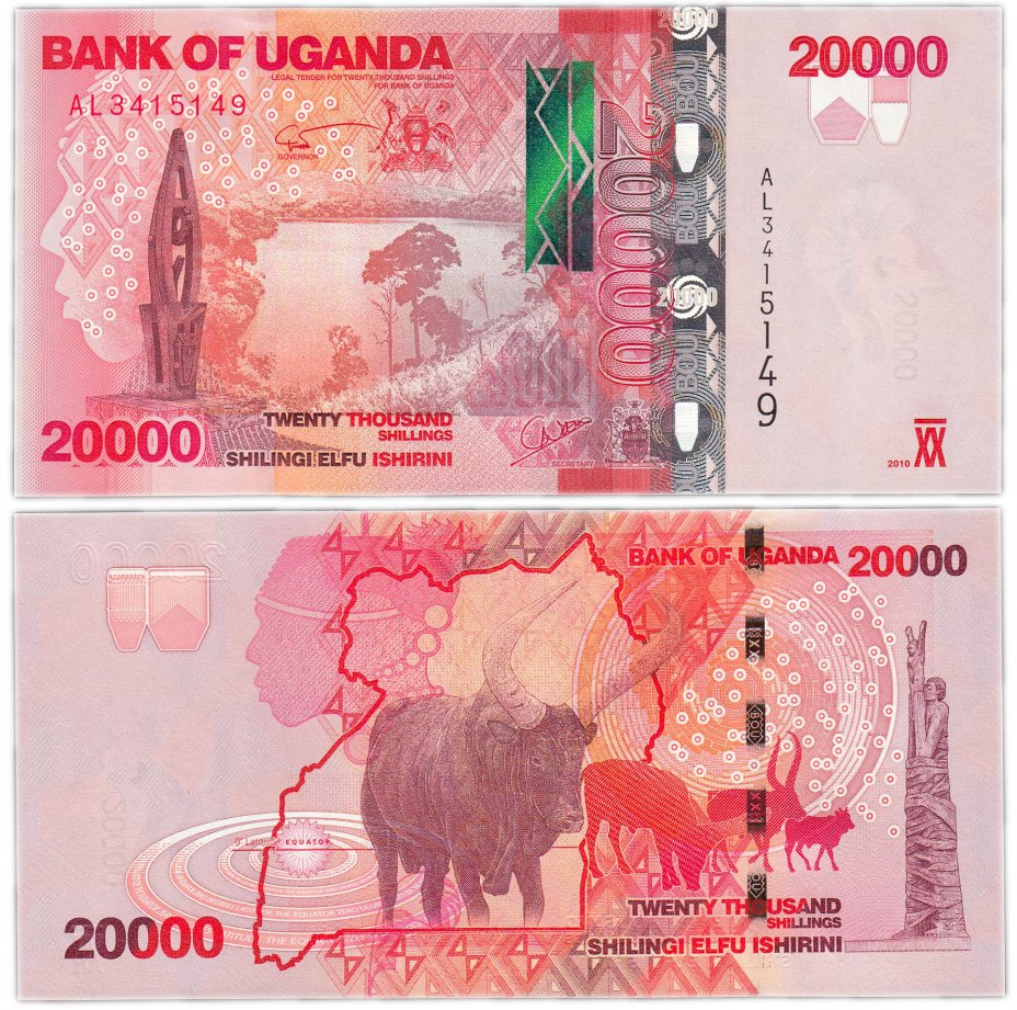 купить Уганда 20000 шиллингов 2010 год Pick 53a