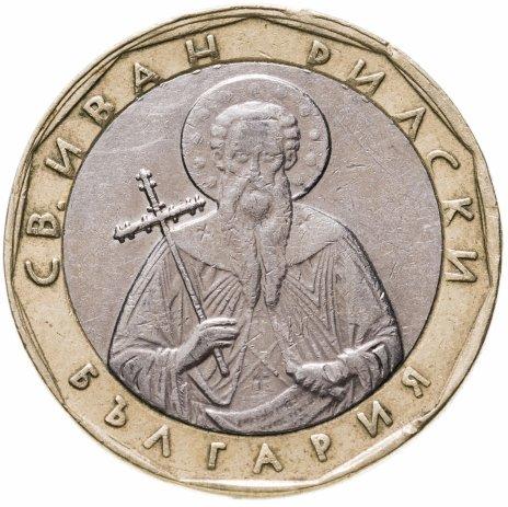 купить Болгария 1 лев 2002 Святой Иоанн Рыльский