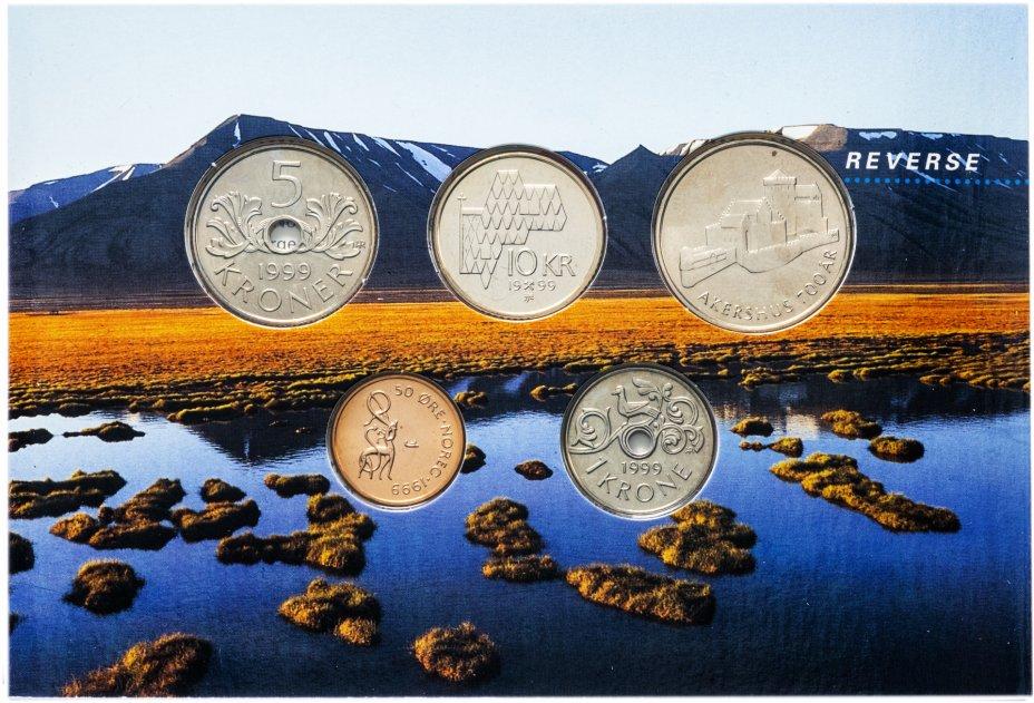 купить Норвегия набор монет 1999 (5 монет в буклете)