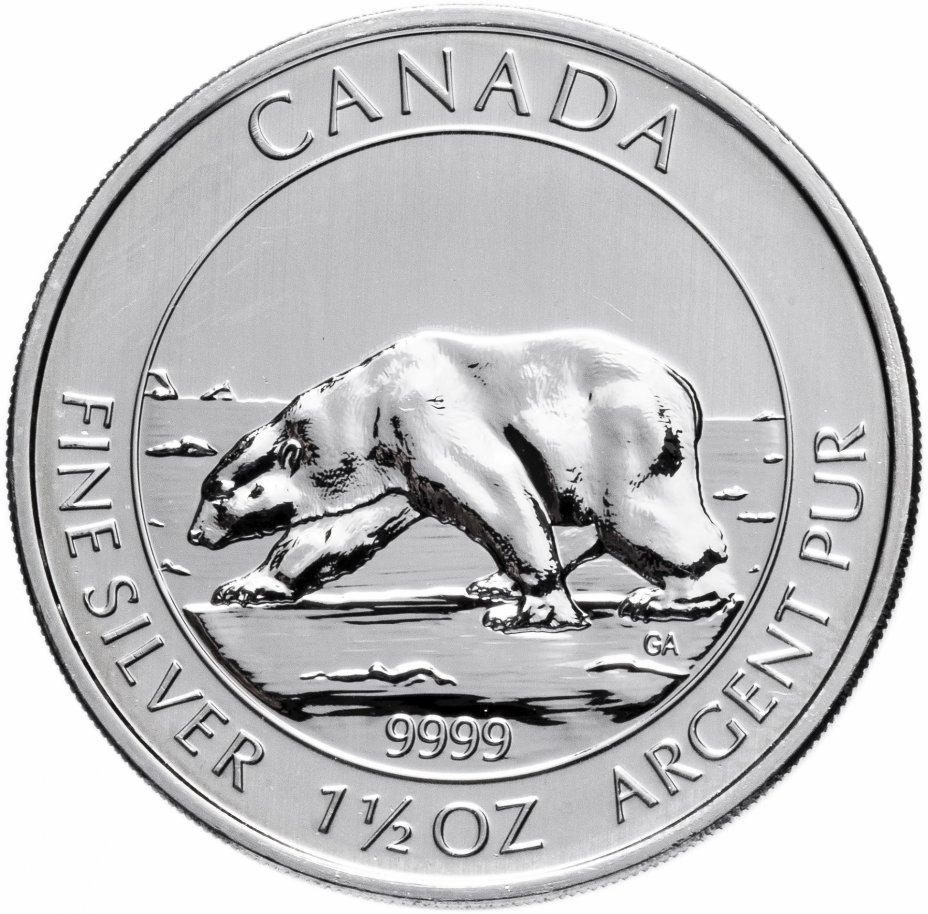 """купить Канада 8 долларов (dollars) 2013 """"Полярный медведь"""""""