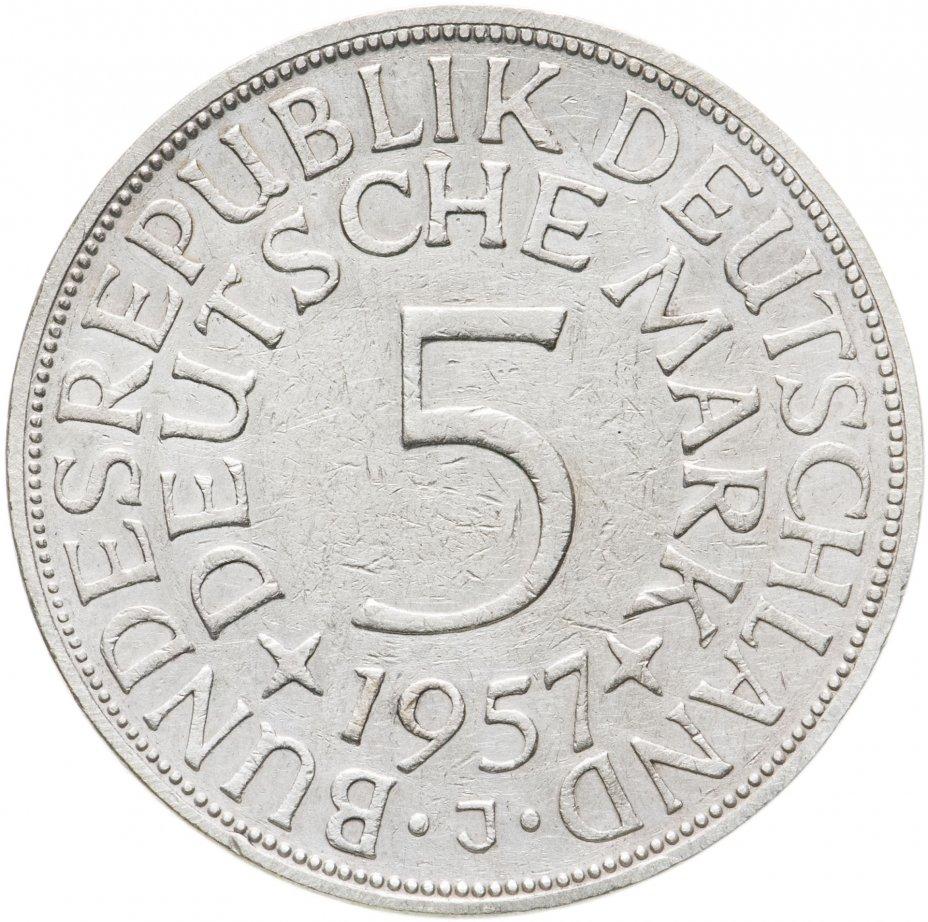 """купить Германия 5марок 1957 J   знак монетного двора: """"J"""" - Гамбург"""