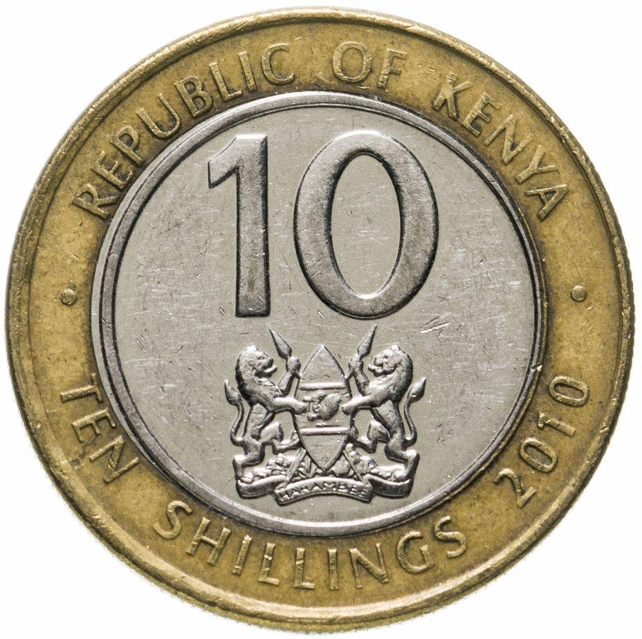 купить Кения 10 шиллингов (shillings) 2010 магнетик