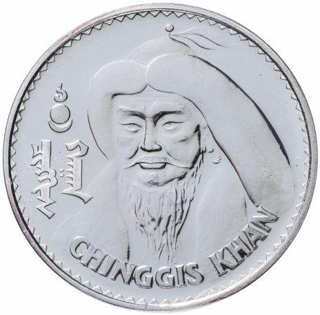 """купить Монголия 100 донгов 1990 """"Чингисхан"""" (в коробке с сертификатом)"""